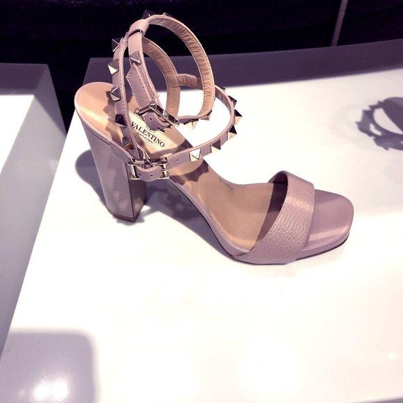 Valentino Garavani Shoes - Valentino Thick Heeled Pumps - Nude